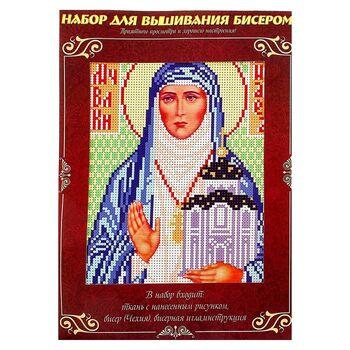 Вышивка бисером Святая Преподобномученица Великая Княгиня Елисавета, размер основы 21,5*29 см