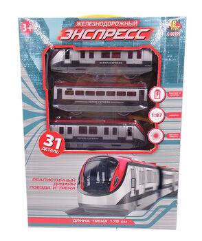Железная дорога Экспресс, 176 см, на батарейках, 31 предмет