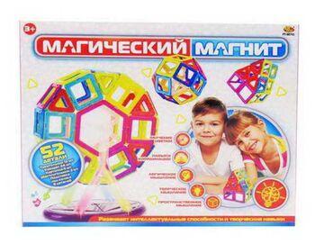 Конструктор Магический магнит, не менее 52 деталей, эл/мех, световые и звуковые эффекты, в коробке