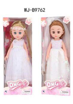 Кукла Невеста, 35см, 2 вида в ассортименте