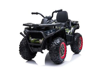 Электроквадроцикл с пультом 12V 2WD - XMX607-CAMO-PAINT