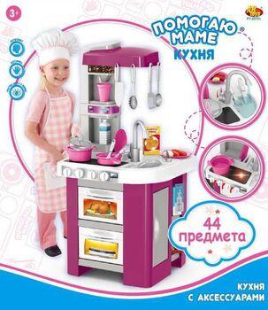 Кухня Помогаю Маме, в наборе с аксессуарами, на батарейках