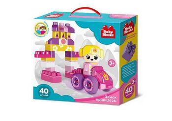 Конструктор пластиковый Замок принцессы 40 дет (Baby Blocks)