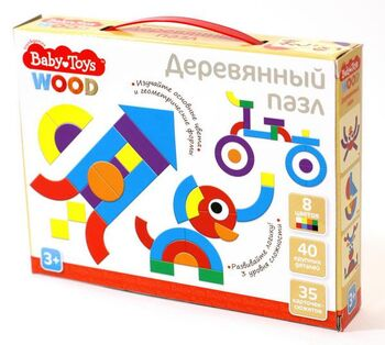 Пазл деревянный Десятое королевство серия Baby Toys 40 элементов