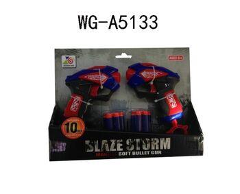 Набор бластеров Blaze Storm 7072 Эльф с мягкими снарядами 10 шт. в комплекте (2 бластера)
