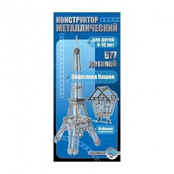 Конструктор металлический. Эйфелевая башня (Россия)