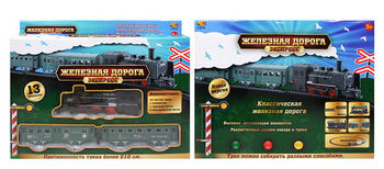 Железная дорога Экспресс C-00170, 210 см, на батарейках, 13 предметов в наборе