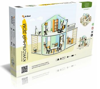Кукольный домик M-WOOD Двухэтажный с мебелью