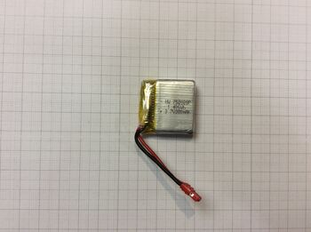 Аккумулятор Syma x21 3.7v 380mah