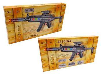 Автомат ARS-308 световые и звуковые эффекты