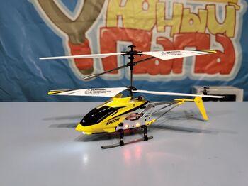 Радиоуправляемый вертолет Syma S107H барометр 2.4G RTF